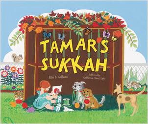 Cover: Tamar's Sukkah