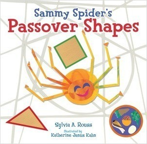 Cover: Sammy Spider's Passover Shapes