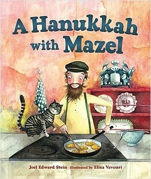 Cover: A Hanukkah with Mazel