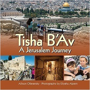 Cover: Tisha B'Av: A Jerusalem Journey