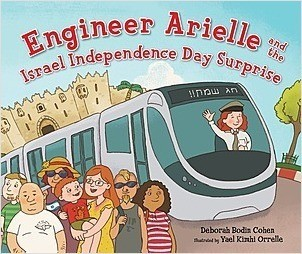 Cover: Engineer Arielle and the Israel Independence Day Surprise