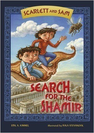 Cover: Search for the Shamir