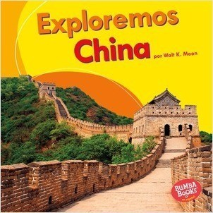 Cover: Exploremos China (Let's Explore China)