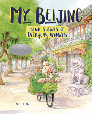 Cover: My Beijing: Four Stories of Everyday Wonder