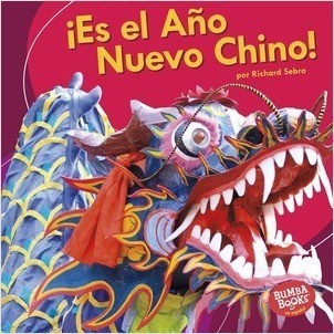 Cover: Bumba Books ™ en español — ¡Es una fiesta! (It's a Holiday!) — Library Bound Set