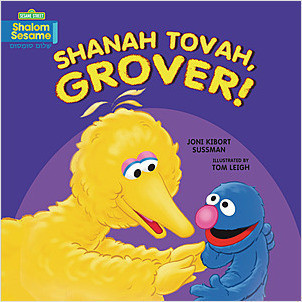 Cover: Shanah Tovah, Grover!