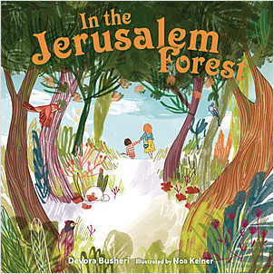 Cover: In the Jerusalem Forest