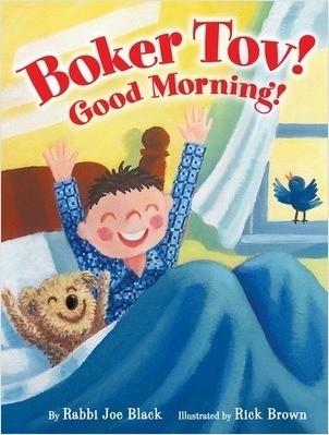 Cover: Boker Tov!: Good Morning!