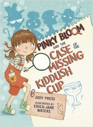 Cover: Pinky Bloom and the Case of the Missing Kiddush Cup
