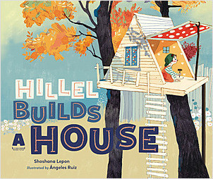 Cover: Hillel Builds a House