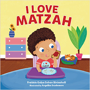 Cover: I Love Matzah