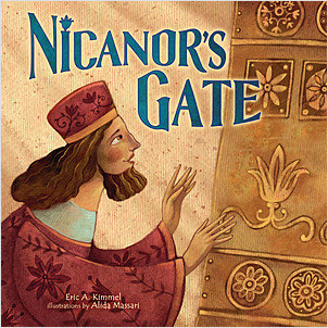 Cover: Nicanor's Gate