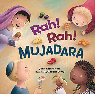 Cover: Rah! Rah! Mujadara
