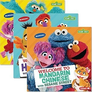 Cover: Sesame Street ® Welcoming Words — Hardcover Set