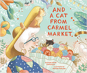Cover: And a Cat from Carmel Market