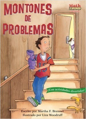 Cover: Montones de problemas (Stacks of Trouble): Multiplication