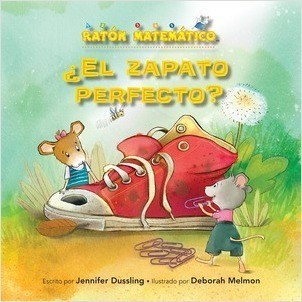 Cover: ¿El zapato perfecto? (If the Shoe Fits): Unidades de medida no convencionales (Nonstandard Units of Measurement)
