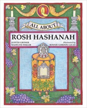 Cover: All About Rosh Hashanah