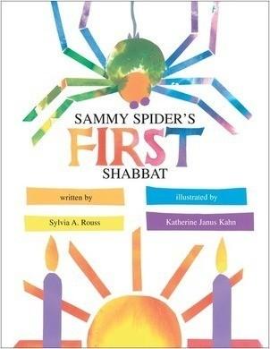 Cover: Sammy Spider's First Shabbat