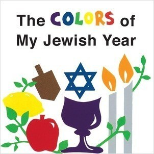 Cover: The Colors of My Jewish Year