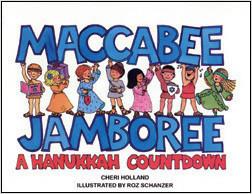 Cover: Maccabee Jamboree: A Hanukkah Countdown