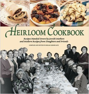 Cover: Heirloom Cookbook: Recipes Handed Down by Jewish Mothers