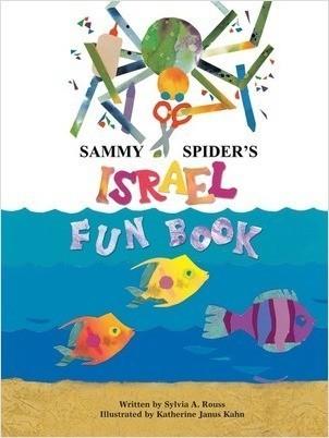Cover: Sammy Spider's Israel Fun Book