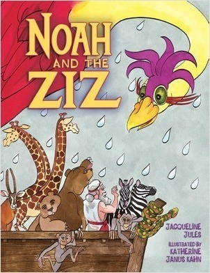 Cover: Noah and the Ziz