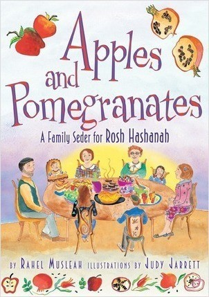 Cover: Apples and Pomegranates: A Rosh Hashanah Seder