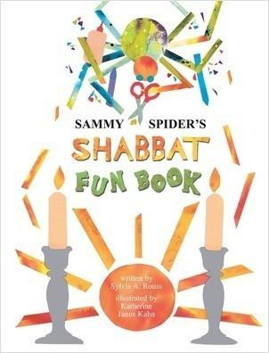 Cover: Sammy Spider's Shabbat Fun Book