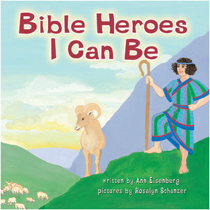 Cover: Bible Heroes I Can Be