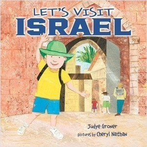 Cover: Let's Visit Israel
