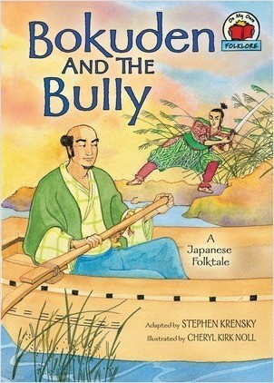 Cover: Bokuden and the Bully: [A Japanese Folktale]