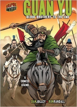 Cover: Guan Yu: Blood Brothers to the End [A Chinese Legend]