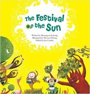 Cover: The Festival of the Sun