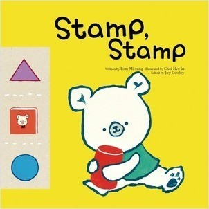 Cover: Stamp, Stamp