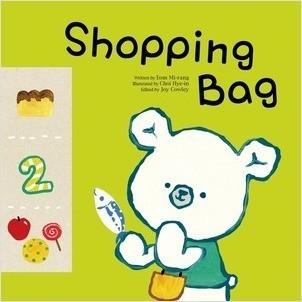 Cover: Shopping Bag