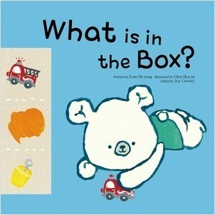 Cover: What is in the Box?