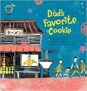 Cover: Dad's Favorite Cookie: Japan