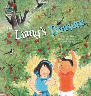 Cover: Liang's Treasure: China