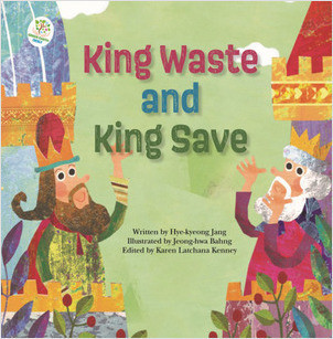 Cover: King Waste and King Save: An Energy Story