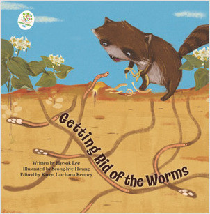 Cover: Getting Rid of the Worms: A Soil Story