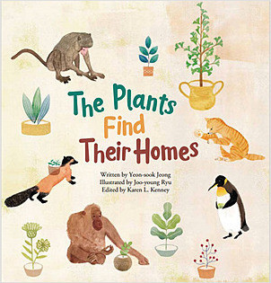 Cover: The Plants Find Their Homes: Plant Habitat
