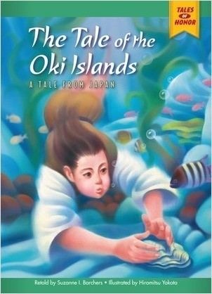 Cover: The Tale of the Oki Islands: A Tale from Japan