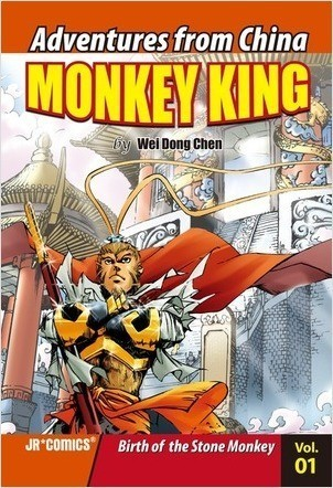 Cover: Monkey King — eBook Set