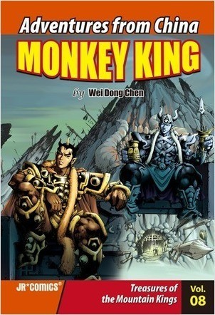 Cover: Monkey King Volume 08: Treasures of the Mountain Kings
