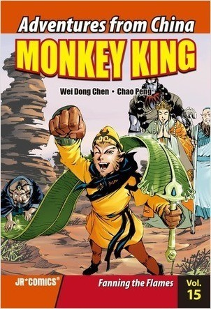 Cover: Monkey King Volume 15: Fanning the Flames