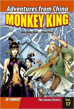 Cover: Monkey King Volume 17: The Seven Sisters