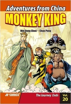 Cover: Monkey King Volume 20: The Journey Ends