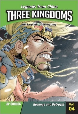 Cover: Three Kingdoms Volume 04: Revenge and Betrayal